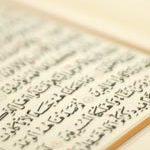 Shariah Islamic Law in Britain