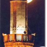 The Last Breath – Ahmed Bukhatir
